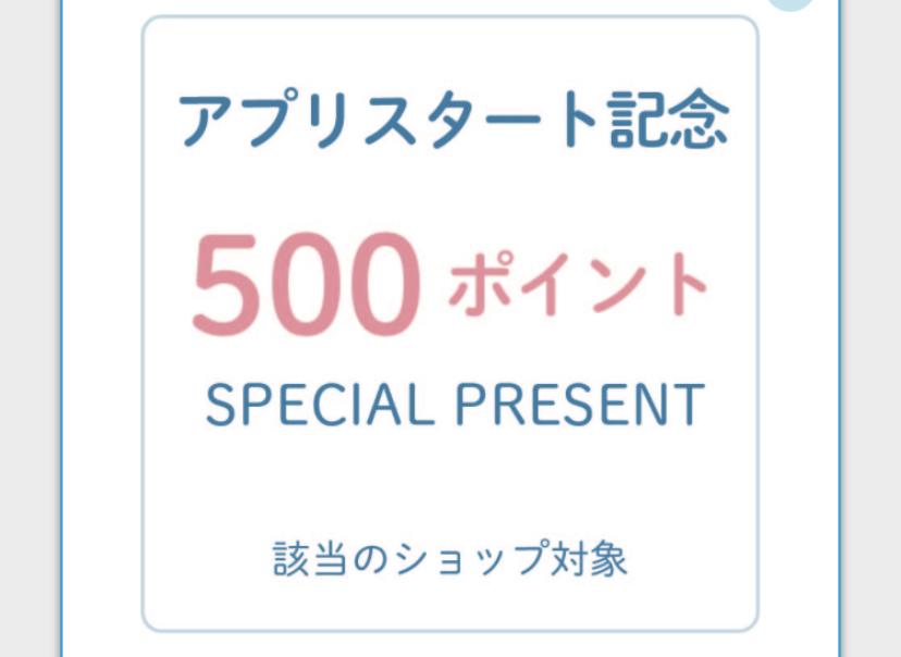 高島屋コンビミニが閉店セール中!