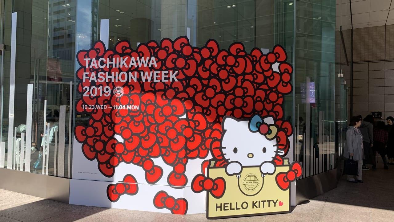 立川ファッションウィーク2019