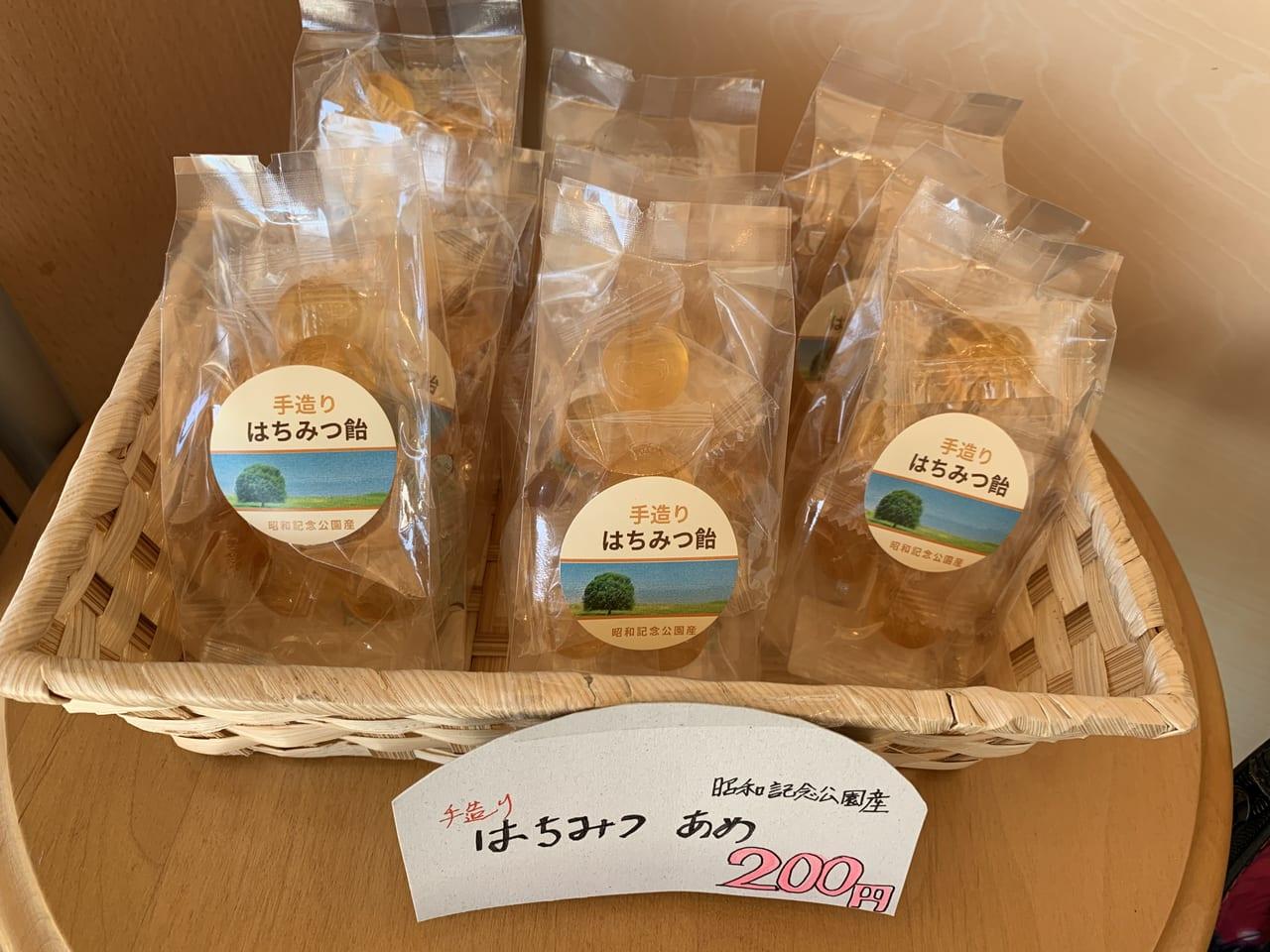 昭和記念公園産はちみつの飴