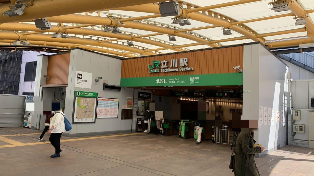 立川駅事故