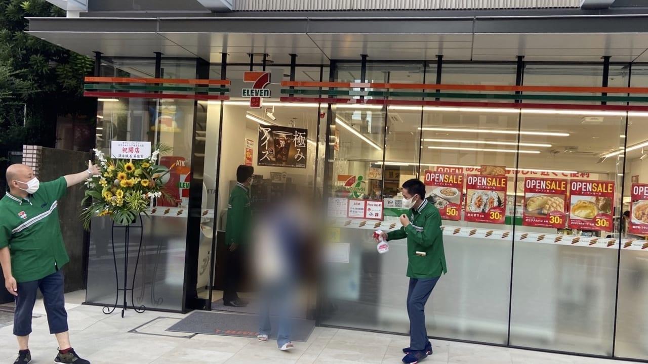 セブンイレブンホテルエミシア東京立川店