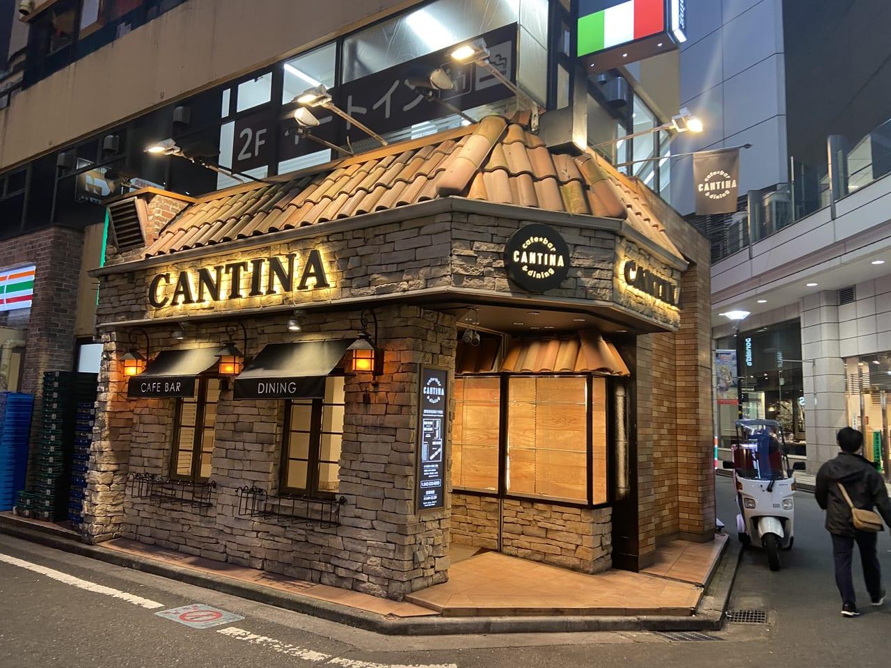 Cantina カフェ&バー ダイニング