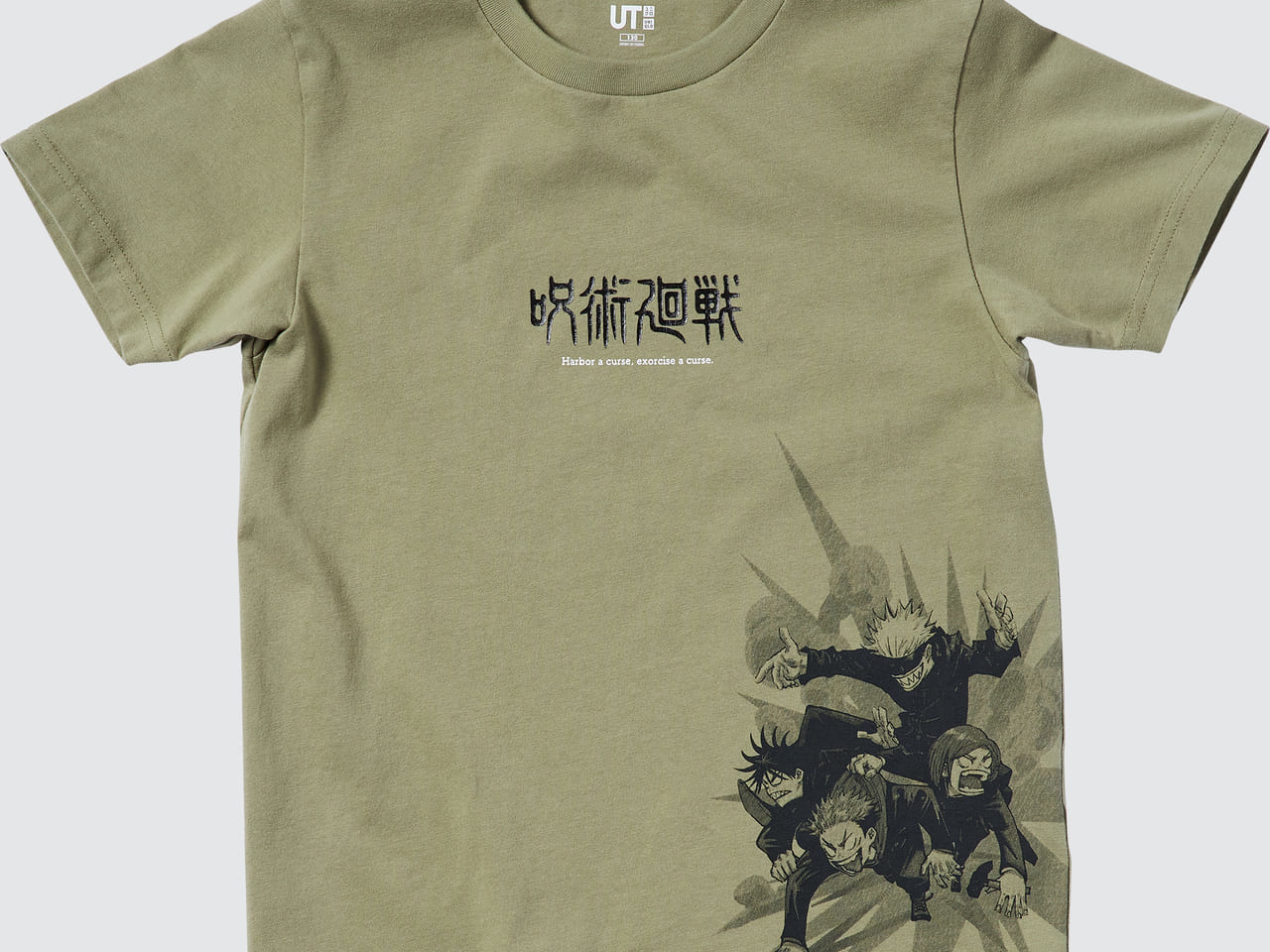 呪術廻戦UT